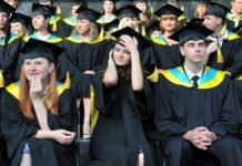 Українські виші безпідставно завищують вартість навчання, - Держаудитслужба - today.ua
