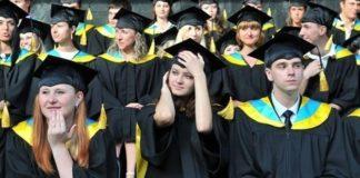 Украинские вузы безосновательно завышают стоимость обучения, - Держаудитслужба - today.ua