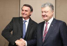 Порошенко впервые встретился с президентом Бразилии и пригласил его в Украину - today.ua