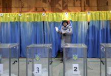 В день выборов в Украине будет проводиться сразу три экзит-пола - today.ua