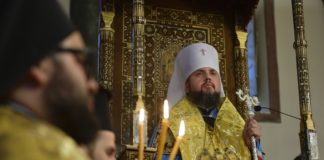 """Епифаний рассказал о своих планах после интронизации """" - today.ua"""