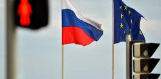 """Дипломаты 13 стран ЕС поддержали предложение Румынии об остановке строительства """"Северного потока-2"""" - today.ua"""