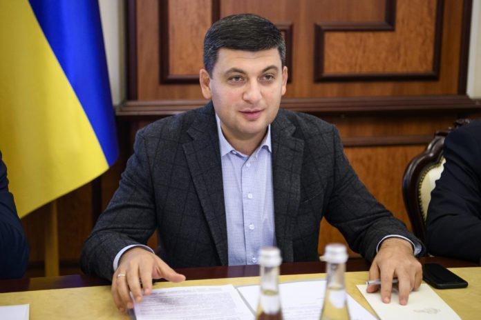 Гройсман заявив про інвестиційну привабливість України - today.ua