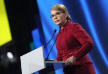 """Батьківщина"" висунула Тимошенко кандидатом у президенти - today.ua"