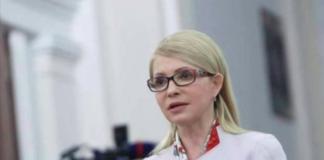 Орендований будинок та ювелірні прикраси: яке майно задекларувала Тимошенко - today.ua