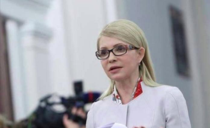 Арендованный дом и ювелирные украшения: какое имущество задекларировала Тимошенко - today.ua