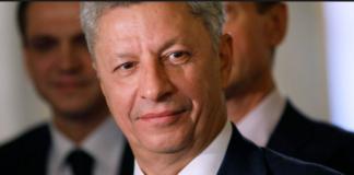 Опозиціонер Бойко подав до ЦВК документи для реєстрації кандидатом в президенти - today.ua