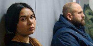 Харківська ДТП: суд виносить вирок Зайцевій і Дронову - today.ua