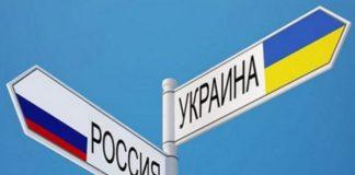 Стало відомо, коли набуде чинності закон про припинення дружби з Росією - today.ua
