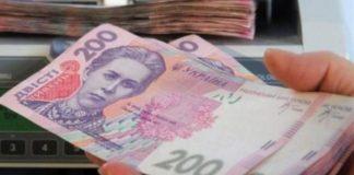 """У Держстаті повідомили, як зросла середня зарплата в Україні """" - today.ua"""