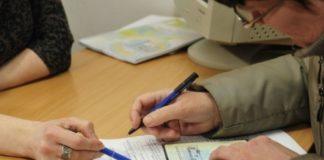 Нові декларації на субсидію: які дані мають надавати українці - today.ua