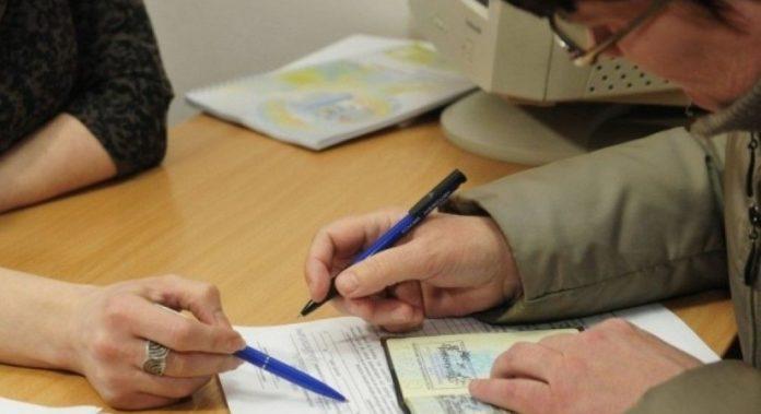 Новые декларации на субсидию: какие данные должны предоставлять украинцы - today.ua