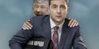Зеленський розповів, як Коломойський впливає на його дії - today.ua
