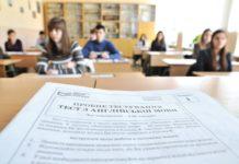 В Україні 8 січня стартує реєстрація для участі в пробному ЗНО - today.ua