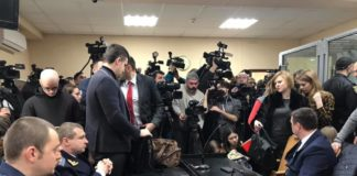 """Справа Зайцевої: адвокати хочуть притягнути до відповідальності судмедекспертів"""" - today.ua"""