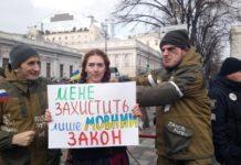 """Під Радою пікетують """"російські окупанти"""" - today.ua"""