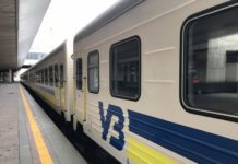 """""""Укрзалізниця"""" відкриває онлайн-продаж квитків на всі потяги до Польщі - today.ua"""