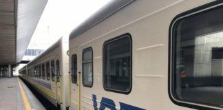 """""""Укрзализныця"""" открывает онлайн-продажу билетов на все поезда в Польшу - today.ua"""