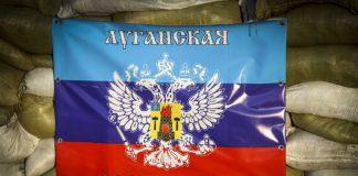 """В """"ЛНР"""" місцевого мешканця засудили до 13 років в'язниці за """"роботу на СБУ"""" - today.ua"""