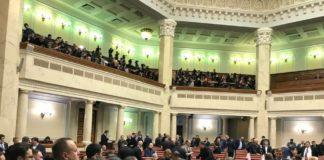 """Радикальна партія та """"Батьківщина"""" намагались зірвати голосування Ради про курс України на ЄС і НАТО - today.ua"""
