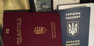 Угорщина відкриває справи проти українців за незаконне отримання  громадянства - today.ua