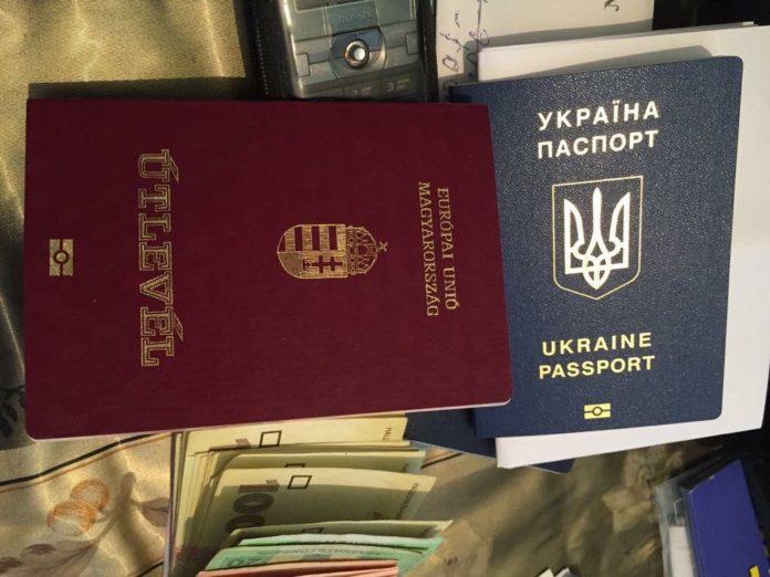Венгрия открывает дела против украинцев за незаконное получение гражданства - today.ua