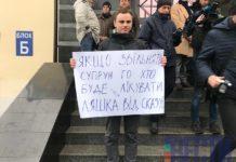 Суд начал рассмотрение апелляции по делу Супрун: трансляция - today.ua