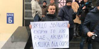 Суд почав розгляд апеляції у справі Супрун: трансляція - today.ua