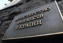 Понад 438 млрд грн: в Мінфіні розповіли, скільки Україна витратить на погашення державного боргу - today.ua