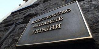 В цьому році Україна планує взяти в борг 4 млрд доларів - today.ua