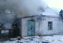 На Київщині чоловік вирішив помститись колишній співмешканці і підпалив її будинок - today.ua