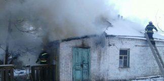 На Киевщине мужчина решил отомстить бывшей сожительнице и поджег ее дом - today.ua