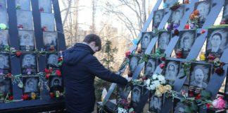 """Медики і волонтери Революції гідності отримали медалі з благословенням Філарета"""" - today.ua"""