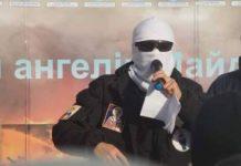 """Затримано """"Білу балаклаву"""": активіста підозрюють у роботі на російські спецслужби - today.ua"""