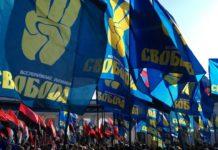 """У неділю на Майдані пройде """"Віче за чисті вибори"""" - today.ua"""