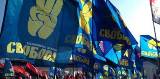 """В воскресенье на Майдане пройдет """"Вече за чистые выборы"""""""" - today.ua"""