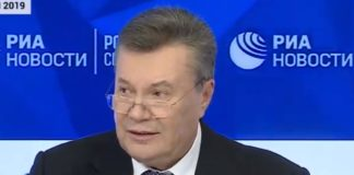 """Янукович дает пресс-конференцию в Москве: трансляция"""" - today.ua"""