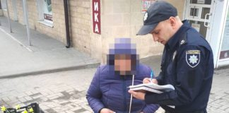 """""""Викличте поліцію"""": у Мінприроди пояснили, як треба вчиняти з дарувальниками первоцвітів - today.ua"""