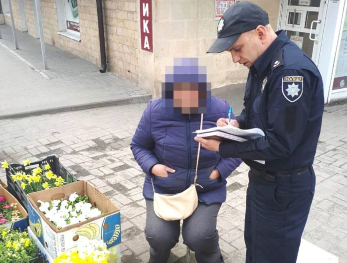 &quotВикличте поліцію&quot: у Мінприроди пояснили, як треба вчиняти з дарувальниками первоцвітів - today.ua