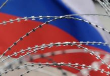 ЕС продлил санкции против РФ: стали известны подробности - today.ua