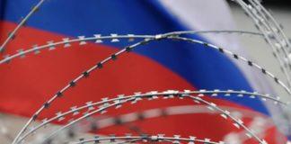 ЄС подовжив санкції проти РФ: стали відомі подробиці - today.ua
