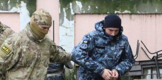 Евросоюз вводит санкции против россиян за агрессию в Азовском море - today.ua