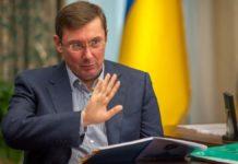 """Луценко озвучив, чим можна законно """"підкупити"""" виборців - today.ua"""
