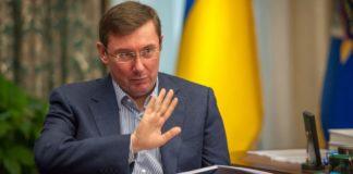 """Луценко озвучил, чем можно законно """"подкупить"""" избирателей - today.ua"""