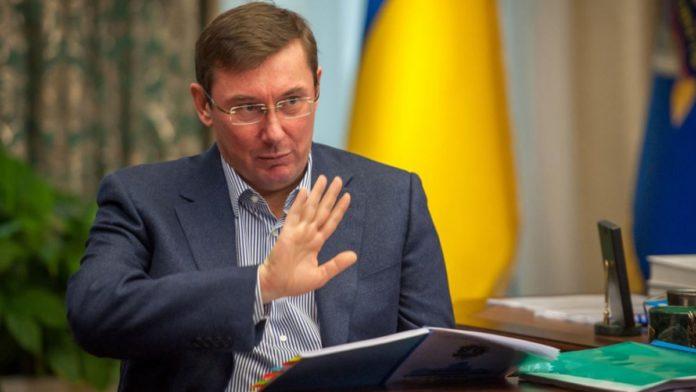 """Луценко озвучив, чим можна законно &quotпідкупити"""" виборців - today.ua"""