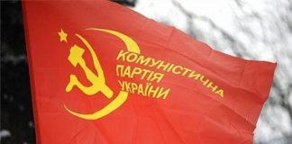 Умер бывший народный депутат из Коммунистической партии Украины - today.ua