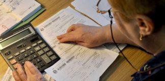 Как будет работать монетизация субсидий в Украине: у Ревы объяснили, где получать деньги - today.ua
