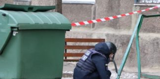 Біля під'їзду багатоповерхівки у Маріуполі знайшли протитанкову міну - today.ua