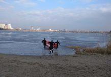 У Києві врятували двох легковажних рибалок - today.ua
