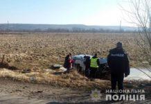 На Прикарпатті сталася смертельна ДТП: загинула жінка-водій - today.ua